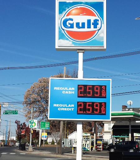 GULF CASH CREDIT LED PRICE SIGN